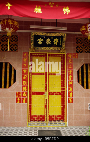 Close up of a bright red and yellow door to a restored Chinese home on Koon Seng Road in Singapore Southeast Asia - Stock Photo