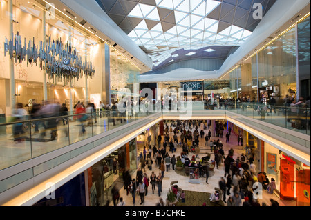 Westfield Shopping Centre White City Development W12 London United Kingdom - Stock Photo