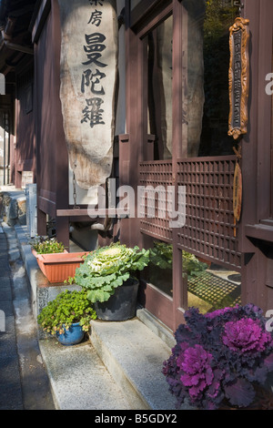 Kyoto City Japan Street scene near the Adashino Nenbutsu ji Temple - Stock Photo