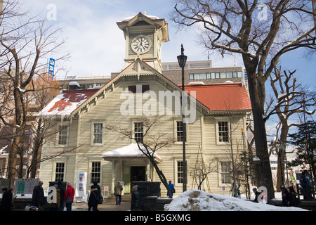Sapporo Japan The Clock Tower in downtown Sapporo historically from Sapporo Agricultural college 1878 - Stock Photo