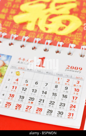 chinese calendar showing month of january 2009 with dates of chinese new year stock photo - Chinese New Year Dates