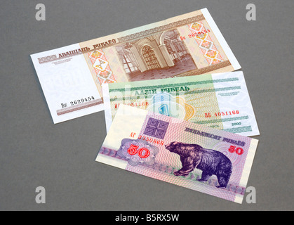 Belarus Bank Notes - Stock Photo