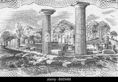 Ancient Olympia - Stock Photo