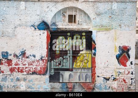 Graffiti, historic centre of San'a', Unesco World Heritage Site, Yemen, Middle East - Stock Photo