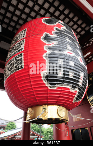 Japanese lantern in the Kaminarimon (Outer Gate) at Sensoji Buddhist Temple in Asakusa, Tokyo, Japan - Stock Photo
