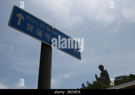 Po Lin Monastery sign and Giant Buddha Lantau Island Hong Kong  April 2008 - Stock Photo