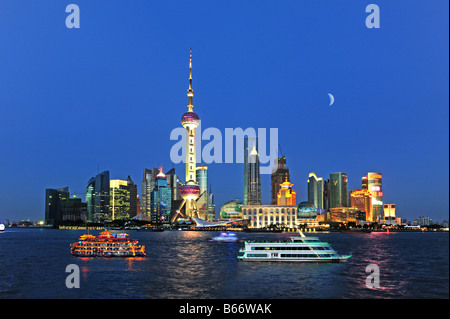 Night view of skycripers in Pudong area, Shanghai, China - Stock Photo