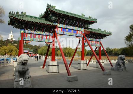 Beihai Park Beijing China - Stock Photo
