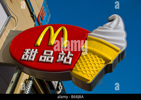 In what sense, if any, is McDonald's involved in cultural transformations?