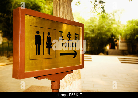 Close-up of a restroom sign, Beihai Park, Beijing, China - Stock Photo