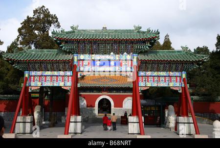 Beihai Park Gate Jade Flowery Islet Beijing China - Stock Photo