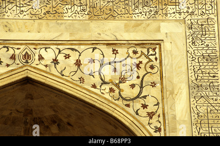 Decorative Islamic Marble Calligraphy Engraved Wall Art Stock Photo ...