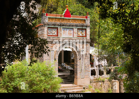 Entrance of a building, Fuli Village, Yangshuo, Guangxi Province, China - Stock Photo