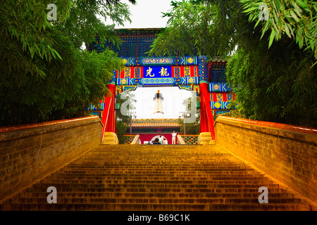 Low angle view of a gate, Beihai Park, Beijing, China - Stock Photo