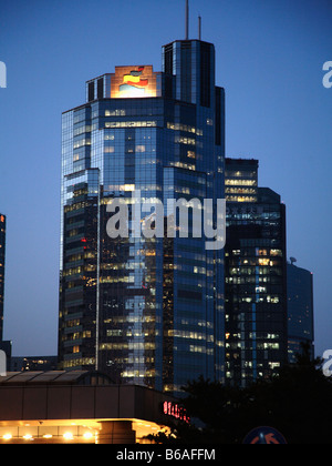 China Beijing Central Business District at night - Stock Photo