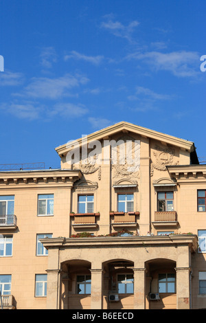 City architecture stalin era buildings 1930s view from for Architecture 1930