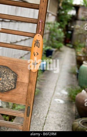 Alleyway in Gion - Stock Photo
