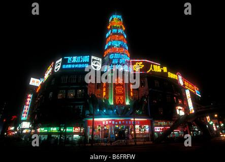 Shanghai Great World Amusement Center, Shanghai, Shanghai Municipality, China, Asia - Stock Photo