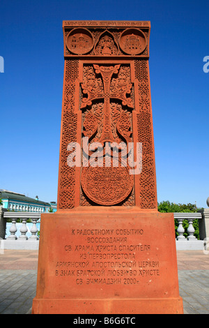 Commemorative stone at the Cathedral of Christ the Saviour in Moscow, Russia - Stock Photo