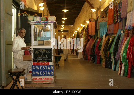 Stalls at the Souq Waqif market, Doha, Qatar. - Stock Photo