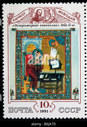 Miniature from Ostromir Gospel, the oldest dated East Slavic book (1056-1057), postage stamp, USSR, 1991 - Stock Photo