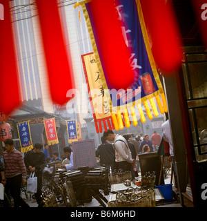 Chinese restaurant off wangfujing street in old beijing - Stock Photo