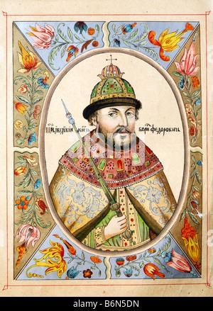 Portrait of Boris Godunov, Russian tsar (1598-1605), Russia - Stock Photo