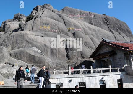 Jade Screen Peak, Huangshan, Yellow Mountain, Anhui, China - Stock Photo