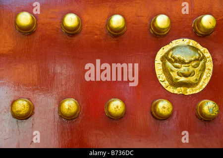 A door dating from The Ming Dynasty at the Summer Palace Beijing China - Stock Photo