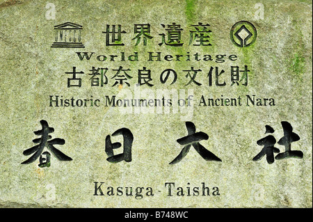 Kasuga Taisha, Nara City, Nara Prefecture, Kansai, Honshu, Japan - Stock Photo