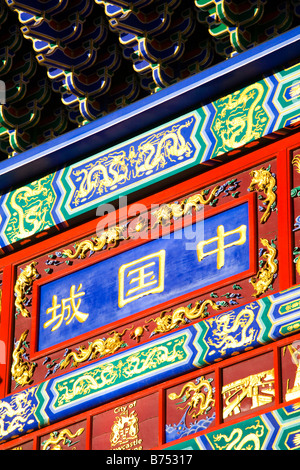 Detail of chinese artwork and design on the chinese arch for Chinese furniture newcastle