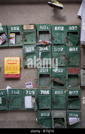 Residential mailboxes in China All Empty All Broken In more than seven years of living in China I have never received - Stock Photo