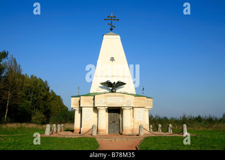 Monument To The Heroes Of The 1st And 19th Hunters Regiment in Borodino, Russia - Stock Photo