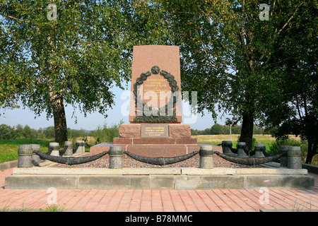 World War II memorial at Borodino, Russia - Stock Photo
