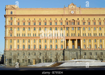 Building of Russian FSB old KGB in Moscow - Stock Photo