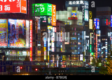 how to get to kabukicho red light district
