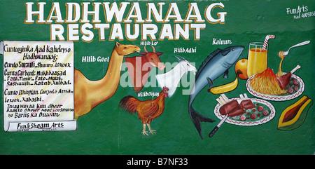 Hadhwanaag Restaurant mural Hargeisa Somaliland advertising beef goat chicken fish and camel meat - Stock Photo