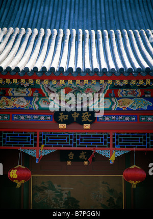 Forbidden City temple colour symbol roof sun Beijing China tiles detail - Stock Photo