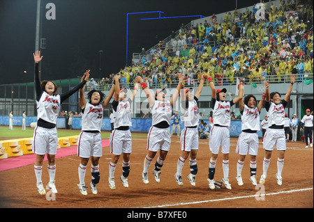 Japan team group JPN AUGUST 21 2008 Softball 2008 Beijing Olympic Games Womens Finals match between Japan 3 1 USA - Stock Photo