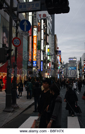 Saturday evening in the Ginza, which at weekends is a pedestrian area. Tokyo Japan - Stock Photo