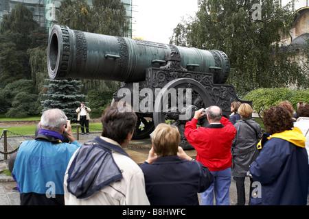 Tsar Pushka Cannon, Kremlin, Moscow, Russia - Stock Photo