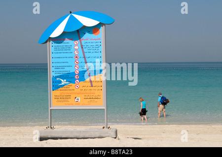 jumeirah beach, dubai, uae - Stock Photo