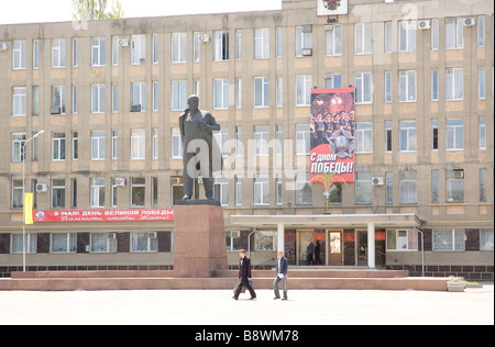 scene from the square in georgievsk southwestern russia with lenin statue as is common in most russian cities - Stock Photo