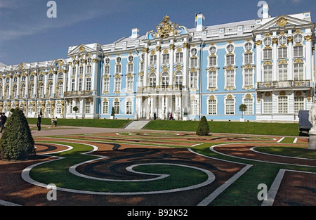 Catherine Palace is the Rococo summer residence of the Russian tsars located in the town of Tsarskoye Selo Pushkin - Stock Photo