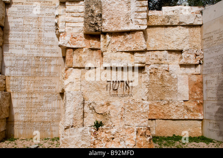 Carved monument at the Valley of the Communities in Yad Vashem memorial museum for holocaust Jews victims in Jerusalem - Stock Photo