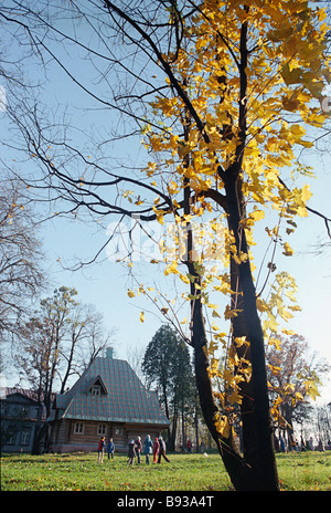 Fall time at Abramtsevo state historical cultural and literary museum preserve - Stock Photo