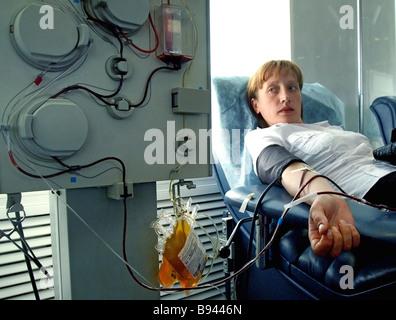A blood transfusion center in Samara on the Volga - Stock Photo