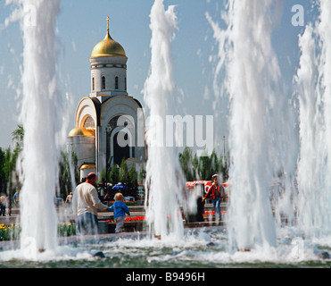 Fountains in front of St George s Church in Victory Park on the Poklonnaya Hill Moscow - Stock Photo
