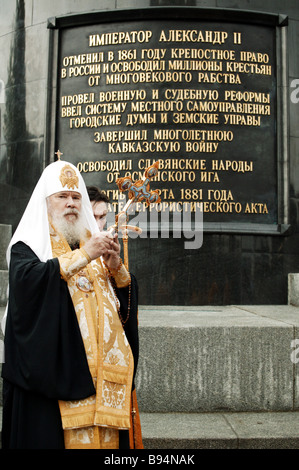 Patriarch Alexy I of Moscow