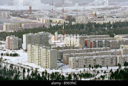 A view of a new residential complex in Noyabrsk downtown - Stock Photo
